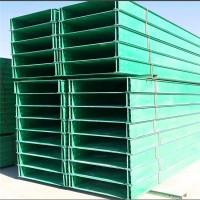厂家直销全国发货玻璃钢槽式梯式桥架耐腐蚀桥架品质保证价格实惠