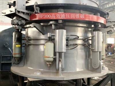 郑州厂家提供大功率高速液压圆锥破碎机石灰石破碎设备