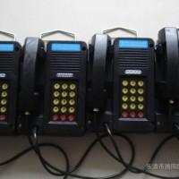 工业防爆电话型号,防爆电话生产厂家