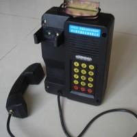 KTH106防爆电话厂家,济宁防爆电话厂家