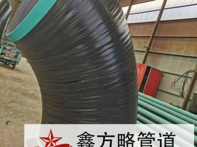 荆州3PE防腐弯头蒸蒸日上