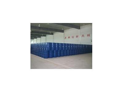 克拉玛依新疆150BS环烷油 高粘度基础油