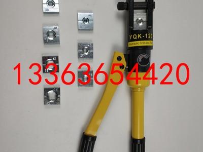 电力许可证所需工具设备 电缆压接钳90-200mm2承装修试