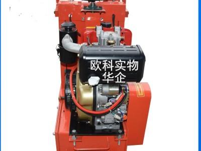 电动铣刨机 混凝土路面拉毛机  汽油路面拉毛机