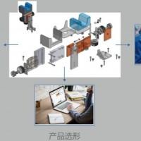 浩辰3D 国产三维制图CAD软件