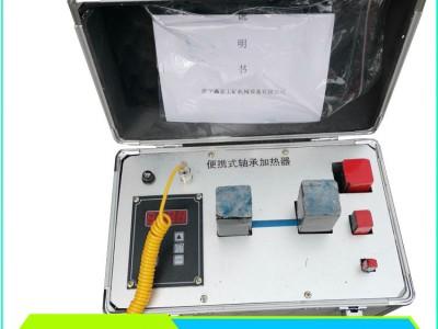 电磁感应轴承加热器 轴承加热器 高频轴承加热