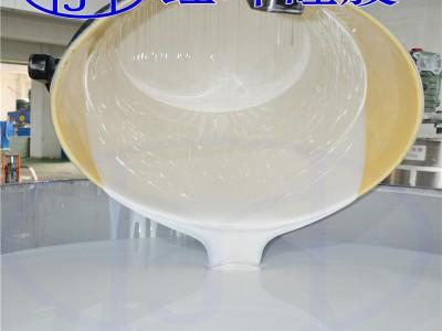 供应电器零部件半透明模具液体硅胶