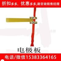 绝缘测试电极设备操作杆电极板分流叉带电施工电极板