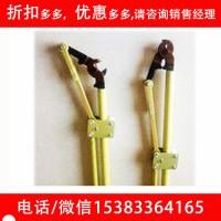 带电作业绝缘棘轮切刀绝缘棘轮电缆剪绝缘棘轮断线钳