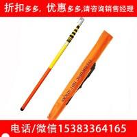 伸缩式高压令克棒拉闸杆高压伸缩拉闸杆110KV操作棒绝缘杆