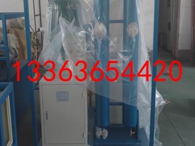 承装修试 干燥空气发生器参考流量2m3/min 1-5级资质