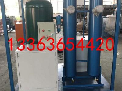 资质办理干燥空气发生器小于-400c参考流量2m3/min