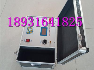 四级资质回路电阻测试仪DC:≥100A专业承装承修承试资质