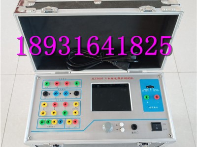 j四级承装修试资质设备三相继电保护测试仪?三相电压电流各2组