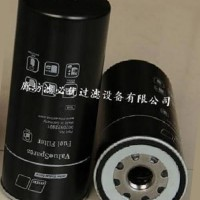 0020922801替代奔驰MTU发电机组柴油滤清器_滤必优