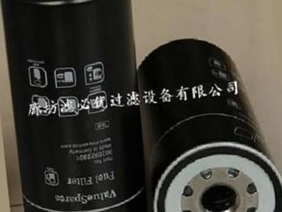 替代0020922801奔驰MTU发电机组柴油滤芯_滤必优