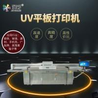 润彩手机后盖3D彩印机 钢化玻璃手机壳 uv打印机