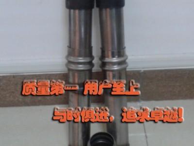 商洛声测管现货——商洛注浆管厂家——商洛超声波检测管