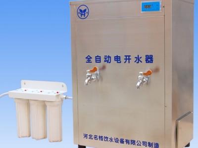 节能立式不锈钢饮水机