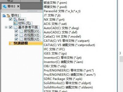代理浩辰3D 国产3D机械设计CAD软件