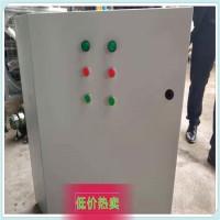 江西厂家直销低压配电箱户外箱基业箱电表箱品质保证价格实惠