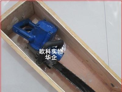 欧科风动链锯 矿用风动链锯 高品质风动链锯