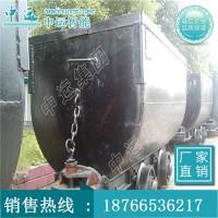 MGC1.1-6A固定式矿车MGC1.1-6A固定式矿车价格