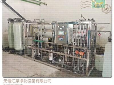 无锡机电纺织机械生产供应环保edi超纯水设备汇泉定制设备