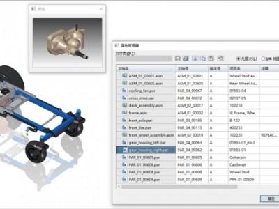 销售浩辰3D 国产CAD工具软件