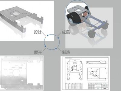 销售浩辰3D 国产三维CAD软件
