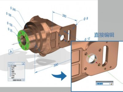 代理浩辰3D 国产CAD电缆线束软件