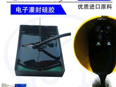 双组份汽车配件灌封电子液态硅胶直销厂家