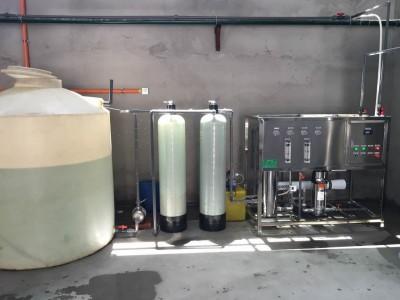 上海房地产中介使用环保汇泉ro反渗透纯净水定制
