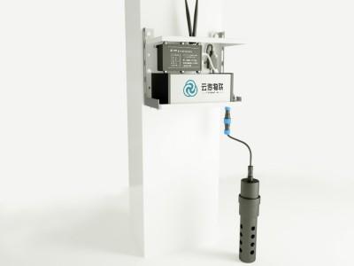 排水末端智能监控系统