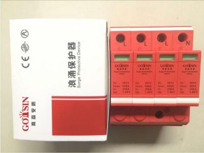 KBT-C485/L3/4P/48V控制信号避雷器