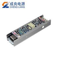 东莞LED调光电源生产厂家成良电源