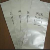 长沙铝箔袋