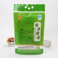 长沙自立食品复合袋