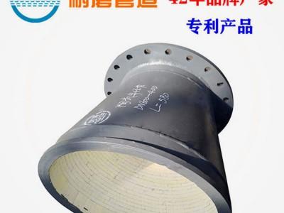 耐磨陶瓷管,内衬陶瓷复合耐磨弯头厂家,江河
