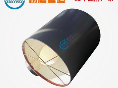 耐磨陶瓷管,内衬耐磨陶瓷弯头生产厂家,江河