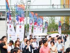 第46届中国(上海)国际家具博览会!