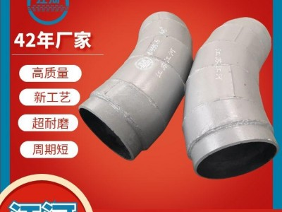 复合管,陶瓷耐磨弯头4寸,江河多种耐磨管道
