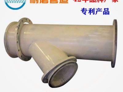 耐磨陶瓷管,219耐磨陶瓷弯头,耐磨陶瓷复合管,江河