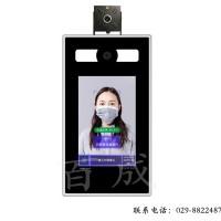 立柱式通道刷脸测温仪3