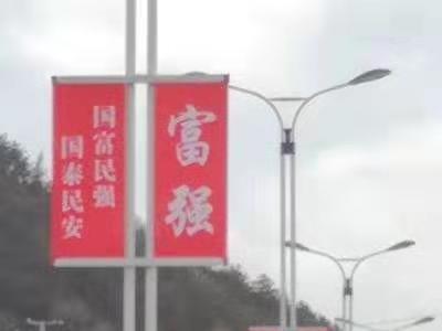 中国红单臂道旗架道旗造型口碑好