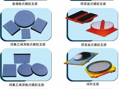 盆座,桥梁用盆式橡胶支座各种规格盆式支座生产厂家