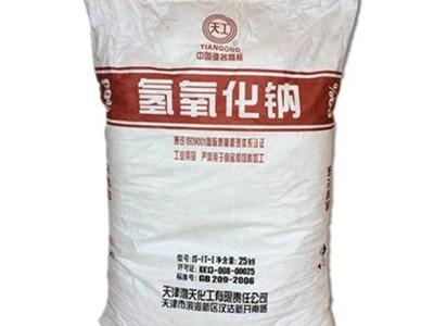 东莞氢氧化钠报价 氢氧化钠东莞厂家