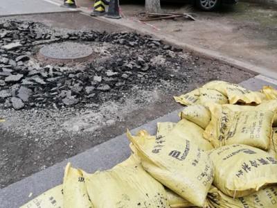 通州冷沥青/沥青冷油顺义北务工厂批发