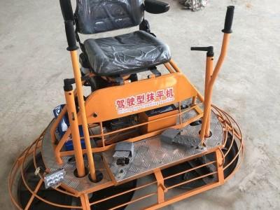 道路养护水泥抹面机 销售室内地面抹光机 提浆整平机