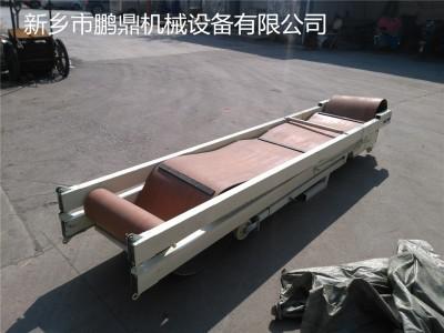 小型折叠皮带机 便捷式220V皮带输送机5米长轻型装车皮带机